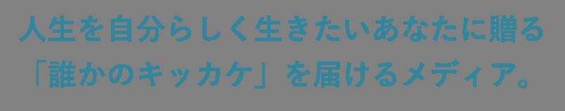 f:id:koya-0263:20161025210243p:plain
