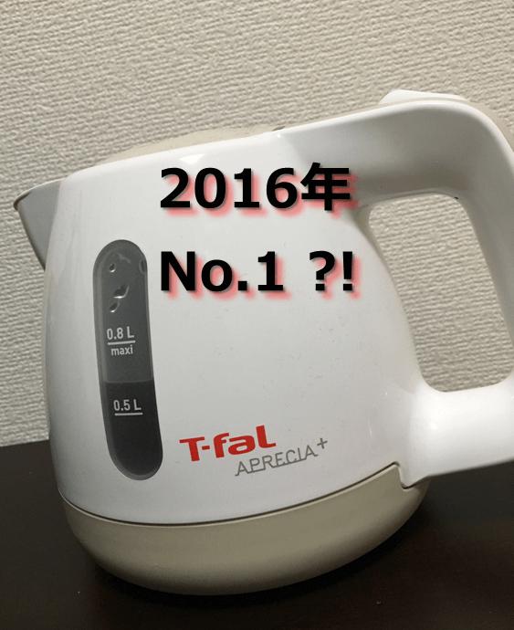 f:id:koya-0263:20161220000634p:plain