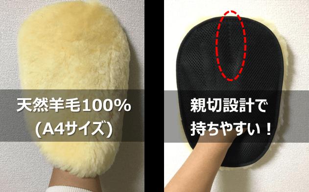 f:id:koya-0263:20170108150234p:plain