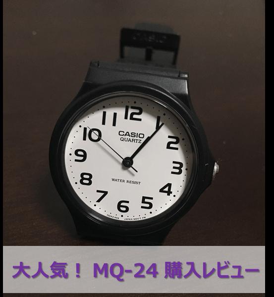 f:id:koya-0263:20170122133037p:plain