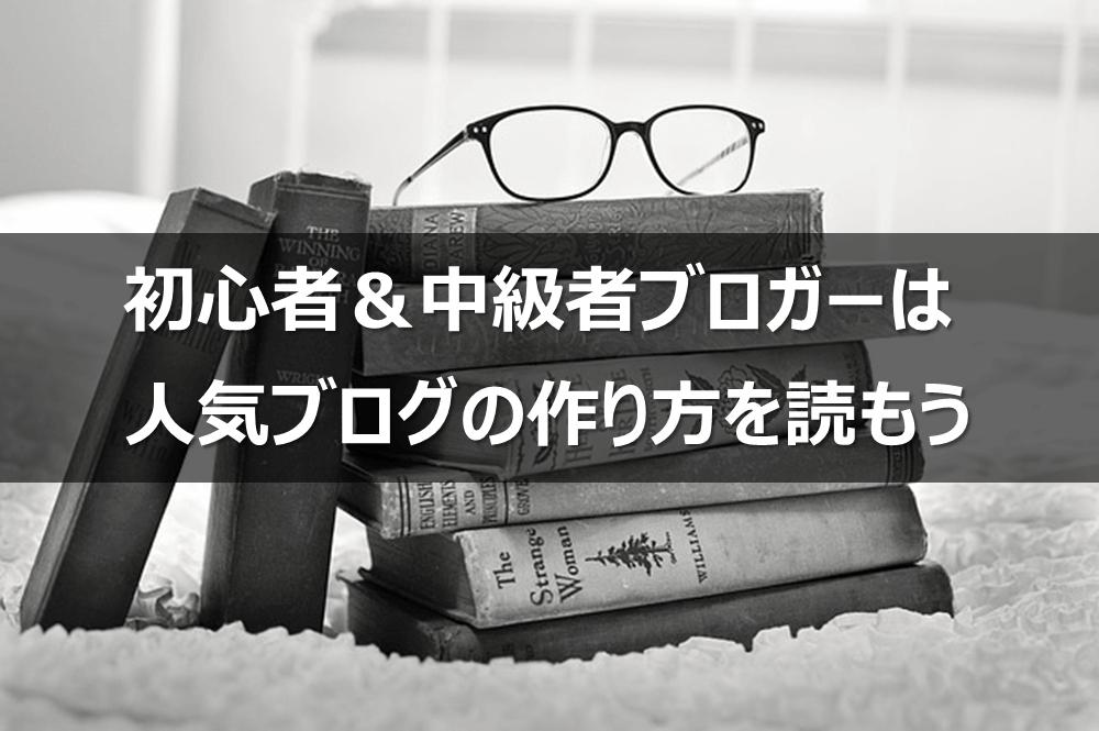 f:id:koya-0263:20170123185313p:plain