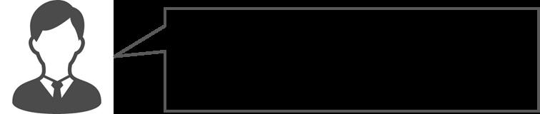 f:id:koya-0263:20170208182535p:plain
