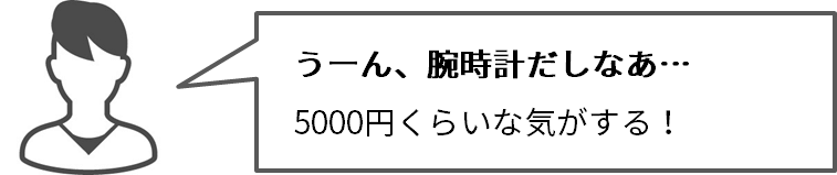 f:id:koya-0263:20170208184226p:plain