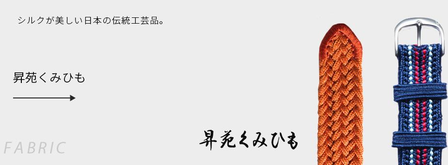 f:id:koya-0263:20171119184628p:plain