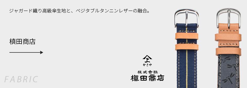 f:id:koya-0263:20171119184654p:plain