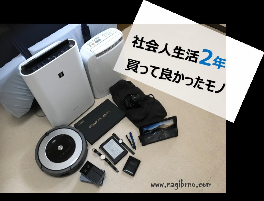 f:id:koya-0263:20180429115557p:plain