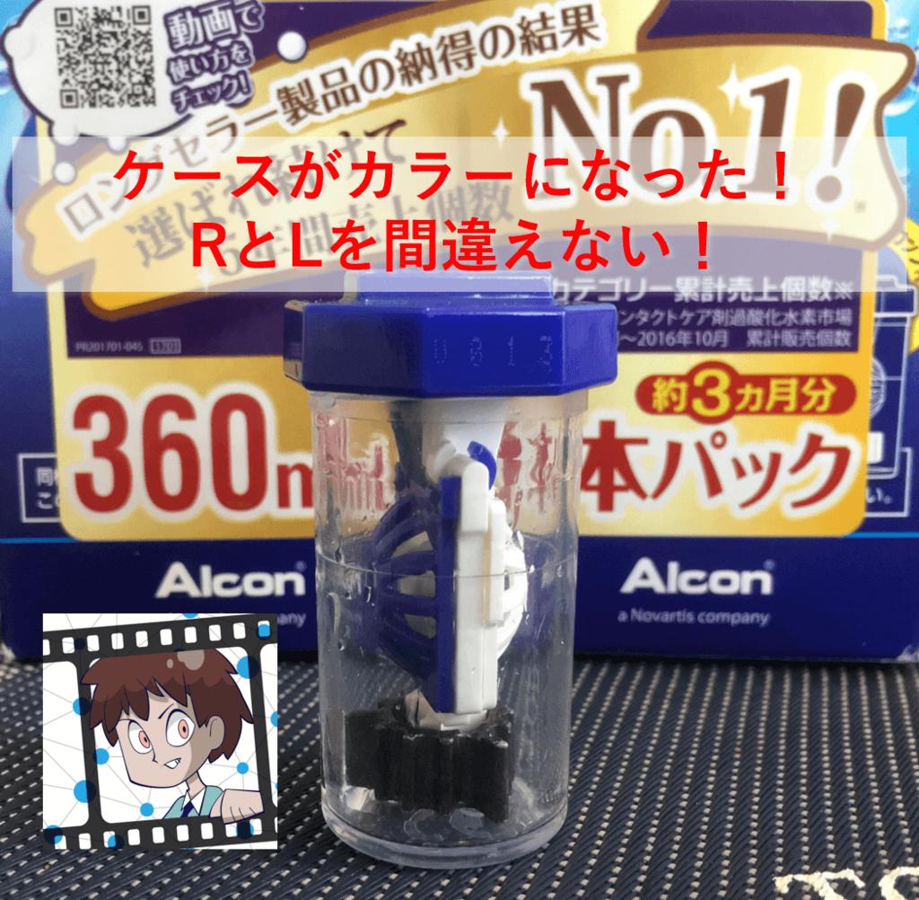 f:id:koya-0263:20180513102055p:plain