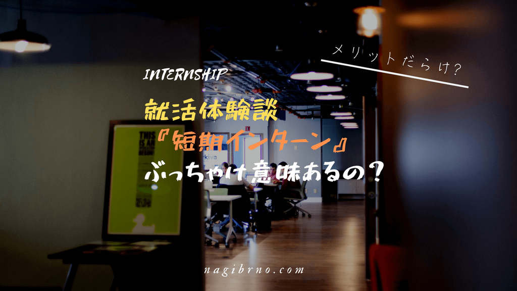 f:id:koya-0263:20190112222428p:plain