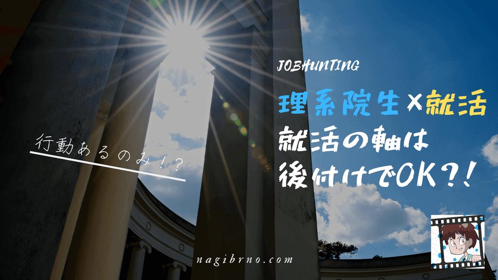 f:id:koya-0263:20190127114630p:plain