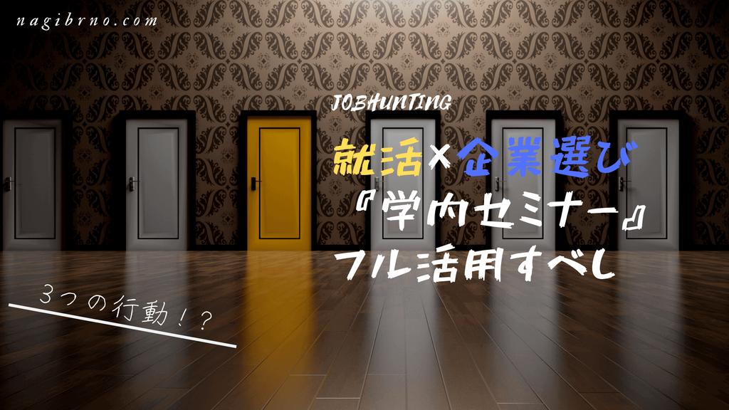 f:id:koya-0263:20190205222120p:plain