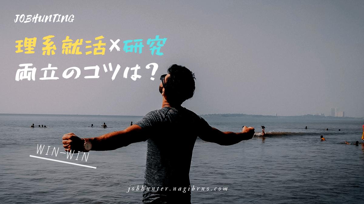 f:id:koya-0263:20190605103527p:plain