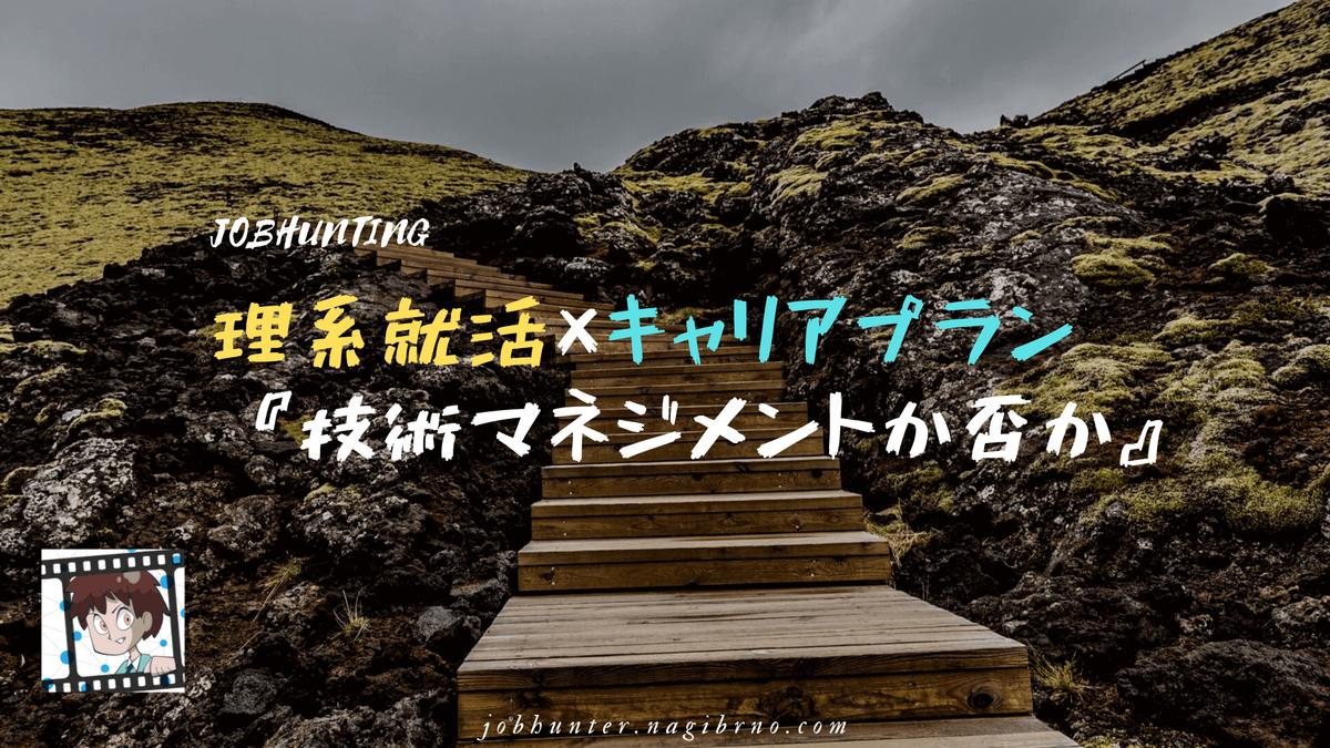 f:id:koya-0263:20190816093257p:plain