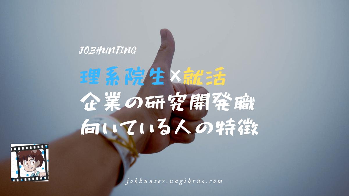 f:id:koya-0263:20190816111559p:plain