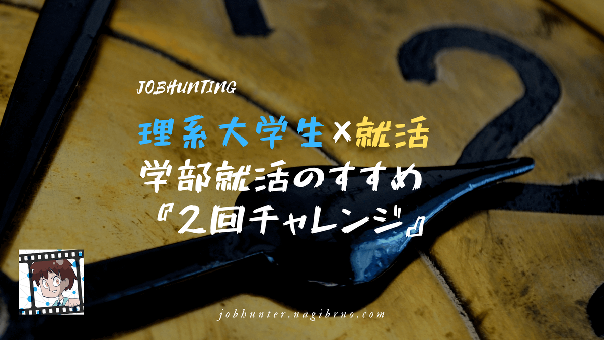 f:id:koya-0263:20190817203833p:plain
