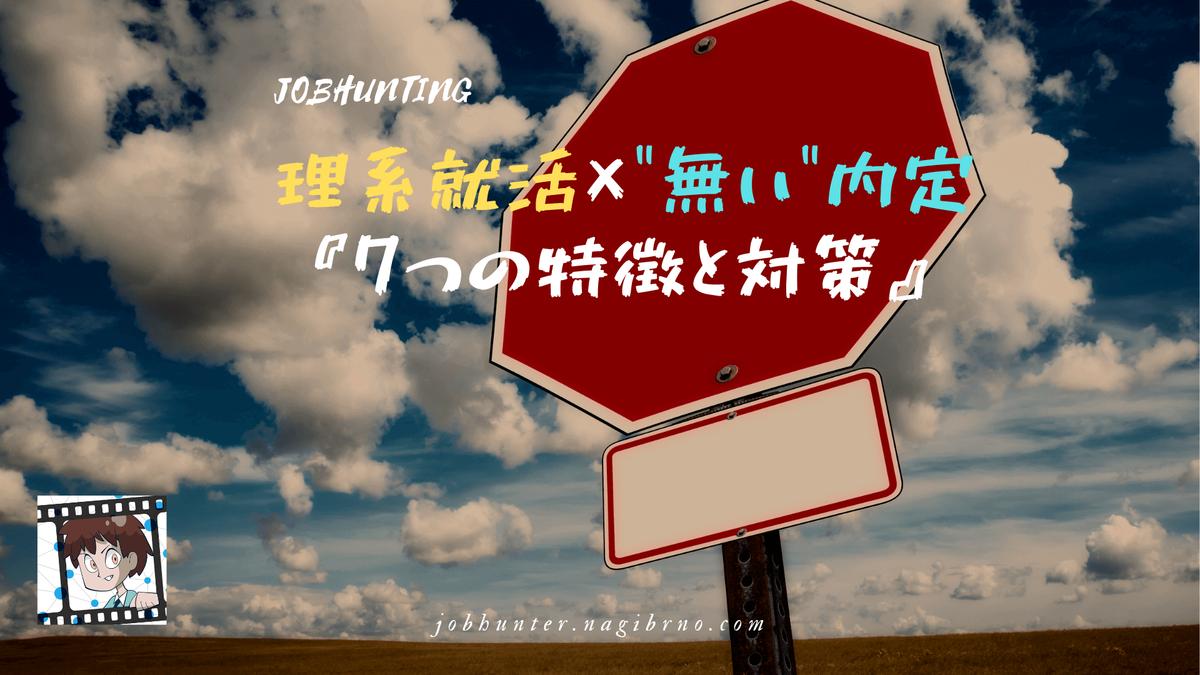 f:id:koya-0263:20190820232830p:plain