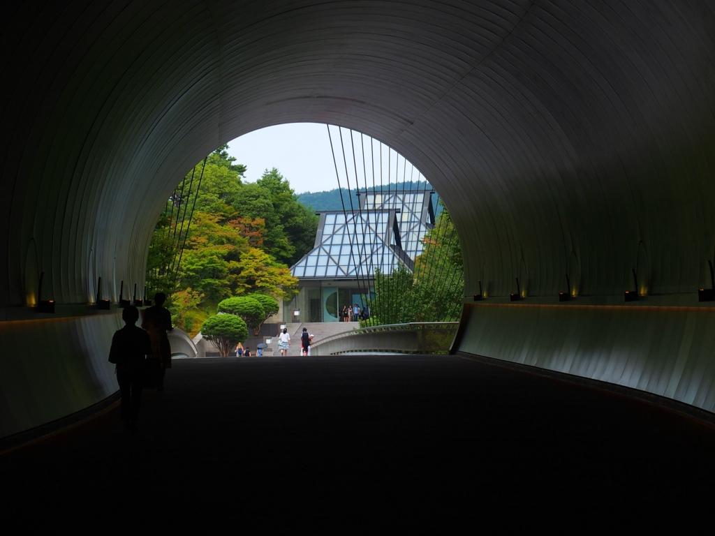 f:id:koyaaimika:20160724210115j:plain