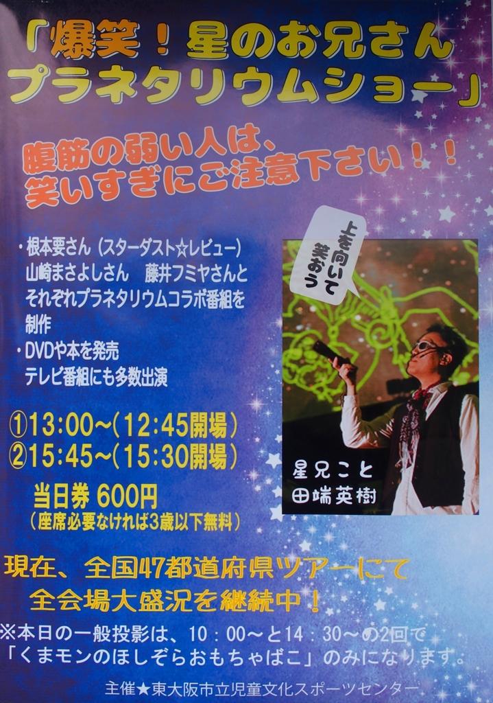 f:id:koyaaimika:20170205205150j:plain