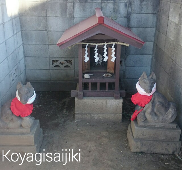 f:id:koyagi-saijiki:20170212160637j:image