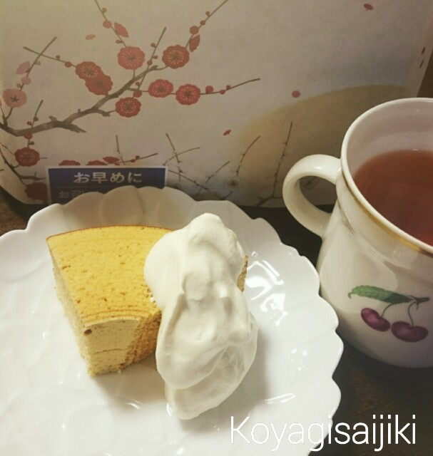 f:id:koyagi-saijiki:20170216191016j:image