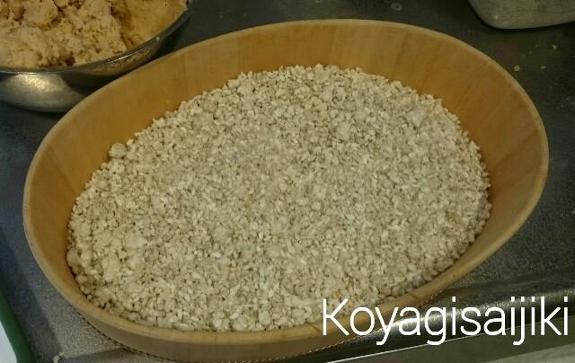 f:id:koyagi-saijiki:20170224220244j:image