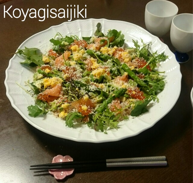f:id:koyagi-saijiki:20170303231203j:image