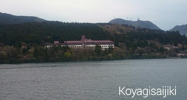 f:id:koyagi-saijiki:20170501173146j:image