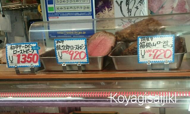 f:id:koyagi-saijiki:20170502203511j:image