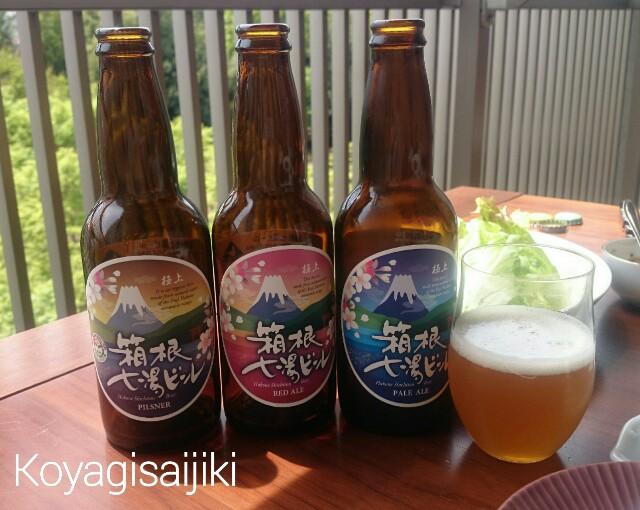 f:id:koyagi-saijiki:20170503225222j:image