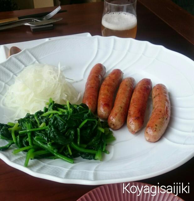 f:id:koyagi-saijiki:20170503225347j:image