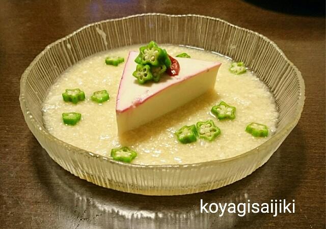 f:id:koyagi-saijiki:20170630231316j:image