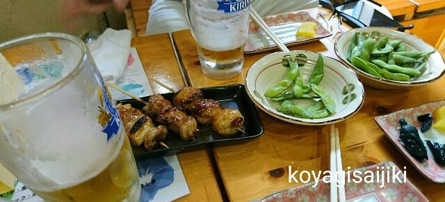 f:id:koyagi-saijiki:20170707132121j:image