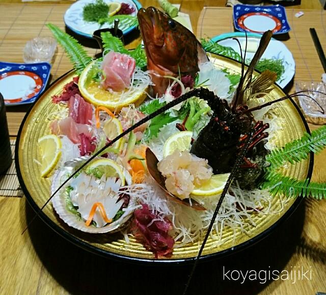 f:id:koyagi-saijiki:20170729190805j:image