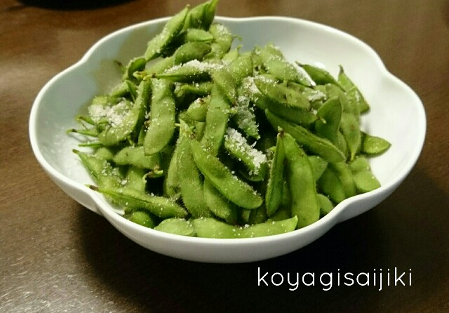 f:id:koyagi-saijiki:20170810233230j:image