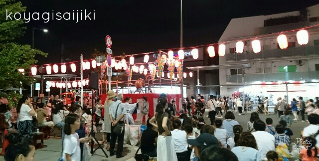 f:id:koyagi-saijiki:20170829000316j:image