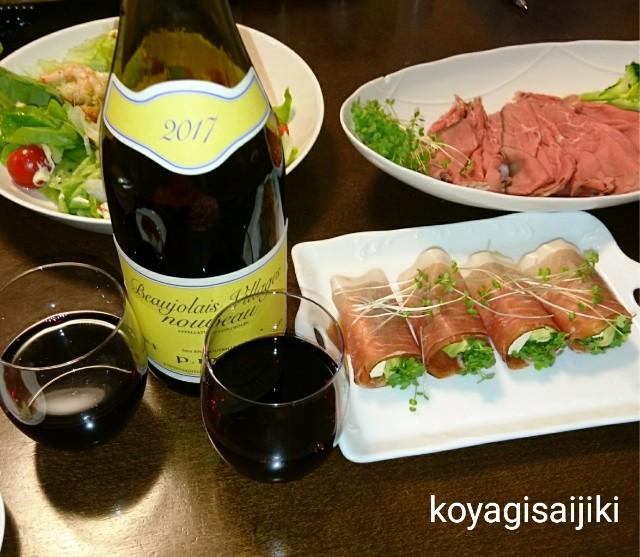 f:id:koyagi-saijiki:20171117181426j:image