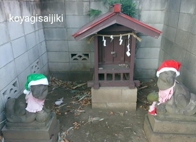 f:id:koyagi-saijiki:20171121231615j:image