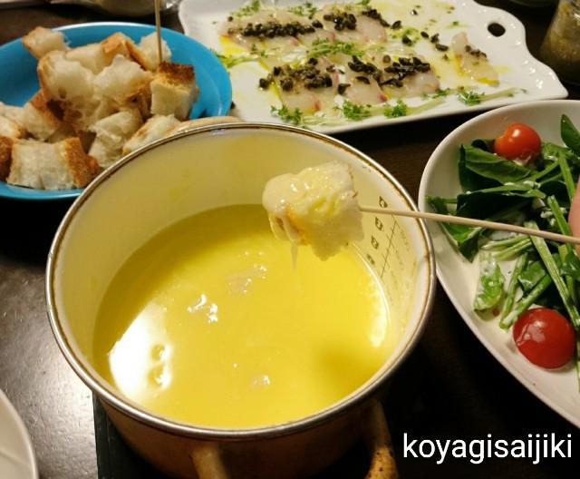 f:id:koyagi-saijiki:20180218162957j:image
