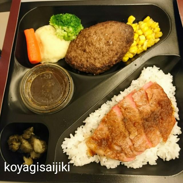 f:id:koyagi-saijiki:20180221151730j:image