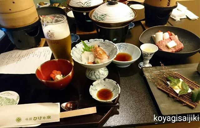 f:id:koyagi-saijiki:20180222185147j:image