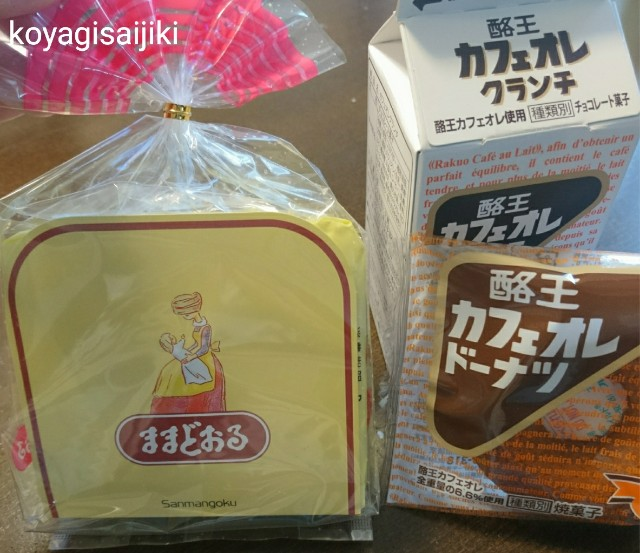 f:id:koyagi-saijiki:20180222190629j:image
