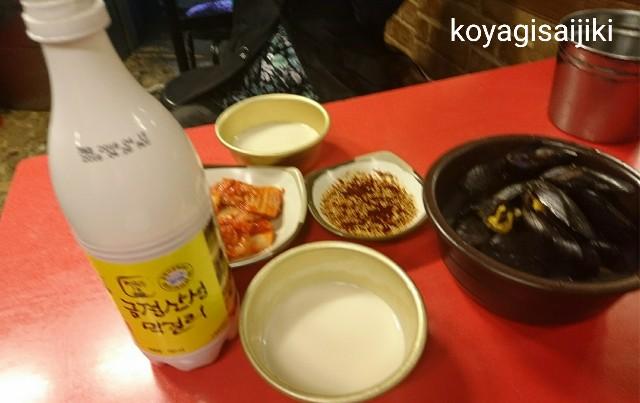 f:id:koyagi-saijiki:20180427232332j:image