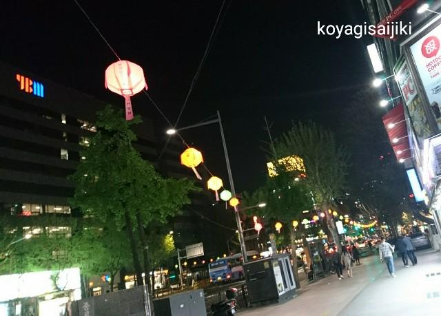f:id:koyagi-saijiki:20180427233144j:image