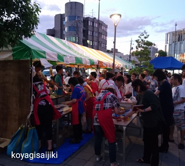 f:id:koyagi-saijiki:20180825133326j:image