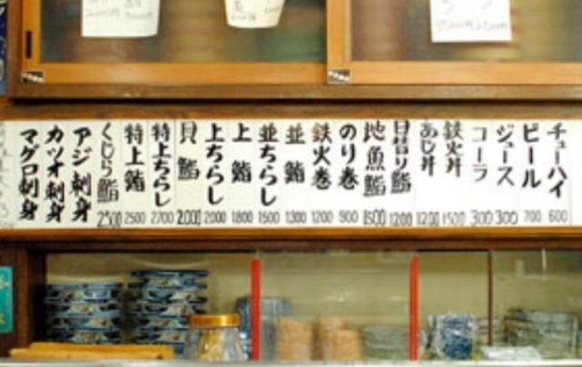 f:id:koyagi-saijiki:20180919154938j:image