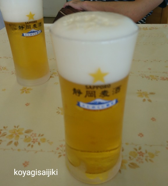 f:id:koyagi-saijiki:20180919224820j:image