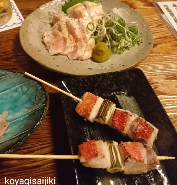 f:id:koyagi-saijiki:20180920232426j:image