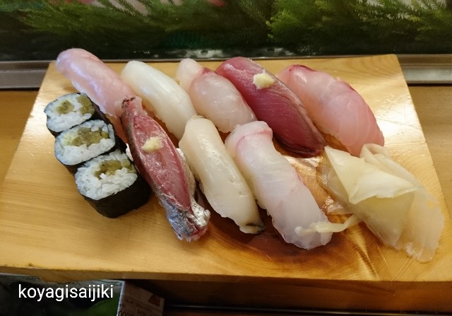 f:id:koyagi-saijiki:20180923170841j:image