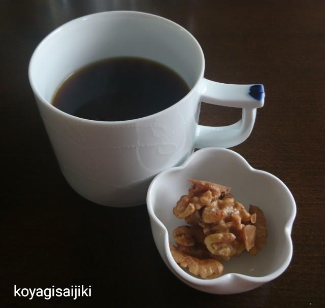 f:id:koyagi-saijiki:20181012104039j:image