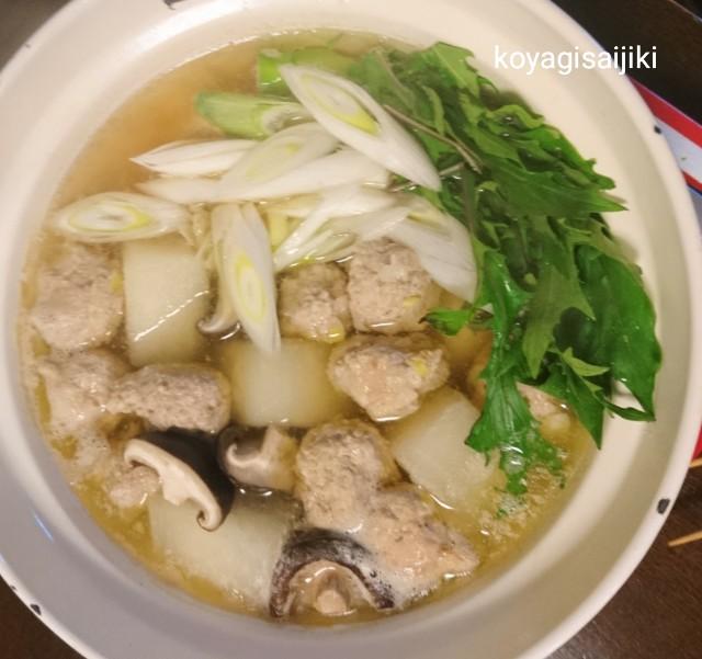 f:id:koyagi-saijiki:20190304194706j:image