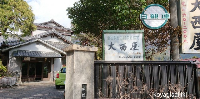f:id:koyagi-saijiki:20190416175215j:image